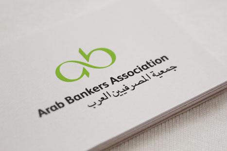 Arab Bankers' Association